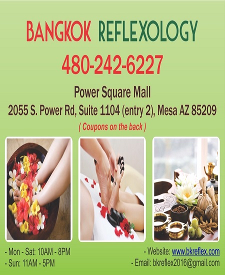 Bangkok Coupon – Best Massage Prices In Town!